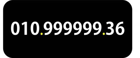 010.999999 للبيع ارقام فودافون مصرية (سداسية) نادرة جدا