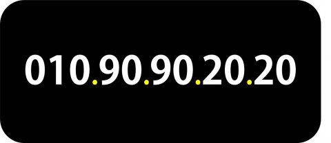 9090.1010 & 9090.2020 ارقام فودافون مصرية مرتبة ونادرة للبيع