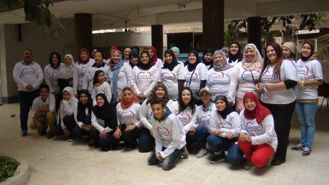 جمعية من اجلك المشهرة برقم 4195 بوزارة الشؤن الاجتماعية