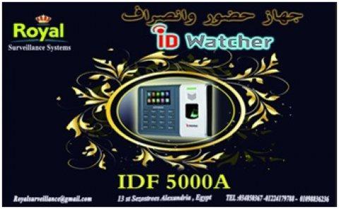 جهاز حضور والانصراف ID WATCHER موديل IDF5000A