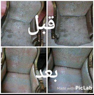شركة تنظيف انتريهات وستائر فى مدينة نصر 01091939059