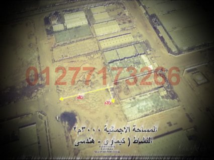 3000م2 مصانع  للبيع برج العرب الجديدة هندسى كيماوى