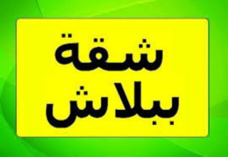 بموقع مميز جدا بكمبوند زايد ديونز بمدينة الشيخ زايد