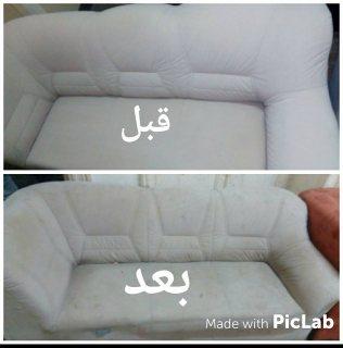 شركات تنظيف الصالونات والانتريهات فى مدينة نصر 01091939059
