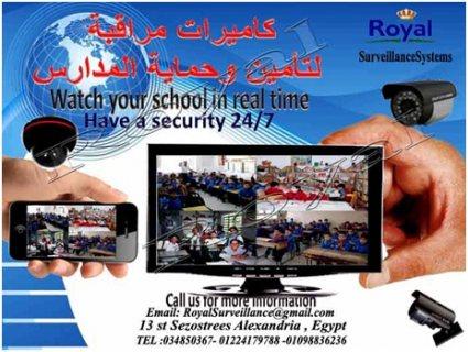أحدث كاميرات مراقبة  لتأمين و حماية المدارس