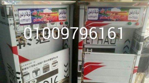 كولدير مياه  01000678558 نصلك أينما كنت