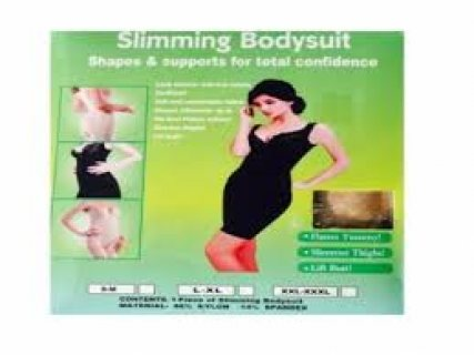 slimming bodysuit