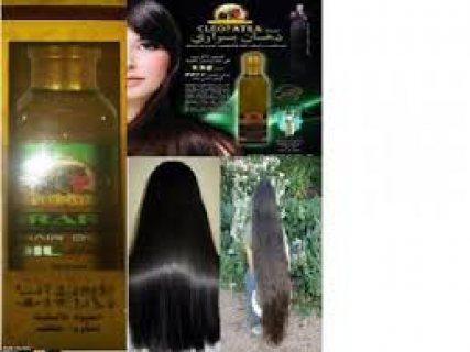 البراري زيت الشعر العجيب للراجال والنساء