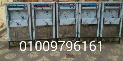 كولدير مياه 01009796161 نصلك أينما كنت
