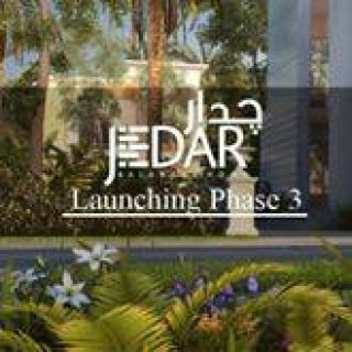 Iwan Developments is launching Jedar Compound in Elshikh Zaid