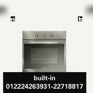 افران غاز بلت ان  لمعرفة الخصومات .. رجاء الاتصال بقسم المبيعات  (01224263931