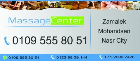 massage center in cairo  01095558051