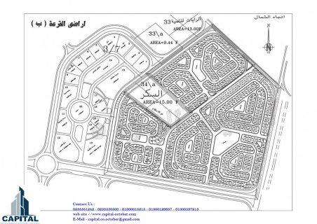 لقــــــــطة قطعة أرض بالقرعة (بـــ ) 414م