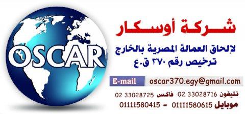 مطلوب افراد امن لقطر