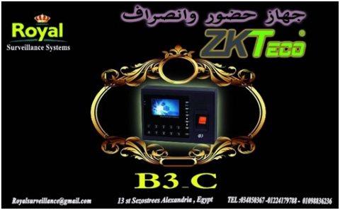 جهاز  حضور وانصراف ZKTeco  موديلB3