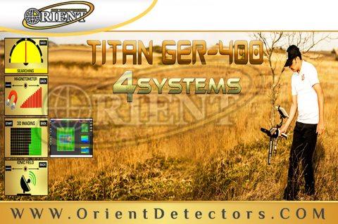 جهاز كشف الذهب والمعادن تحت الارض تيتان جير 400