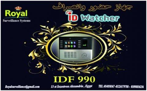 جهاز حضور والانصراف ماركة ID WATCHER  موديل IDF 990