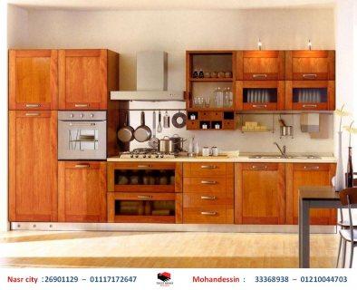 معرض مطابخ  - شركة مطابخ  - مطابخ خشب ( للاتصال  01210044703 )