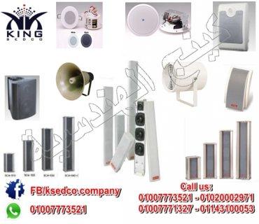 انظمة صوتية للقاعات