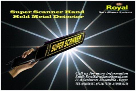 أجهزة كشف عن المعادن Supper Scanner
