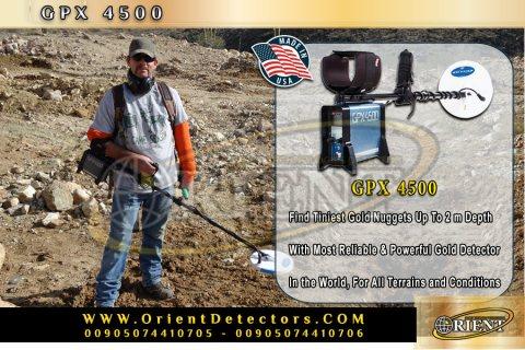 جهاز كشف الذهب الخام الاول عالميا GPX 4500