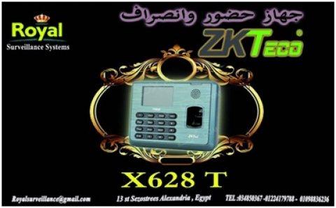جهاز حضور والانصراف ZKTeco موديل X628 -T