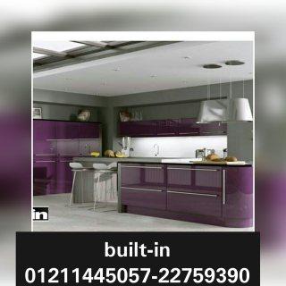 مطابخ اكريليك – مطابخ acrylic ( ارقى التصميمات وافضل الاسعار )