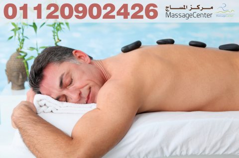 best spa in cairo for men  01095558051