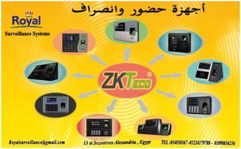 أقوى جهاز حضور و انصراف ZKTeco