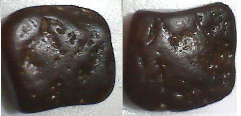 مخطوط حجرى سومرى ( حضارة سومر)