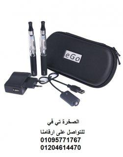 الشيشة الإلكترونية للاقلاع عن اثار التدخين الضارة --