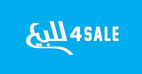 شقة للبيع 156م متشطبة بعمارات البنك بالحى الثامن بمدينة 6 اكتوبر