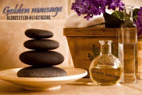 محل وسنتر مساج center massage بالقاهره 01063330098