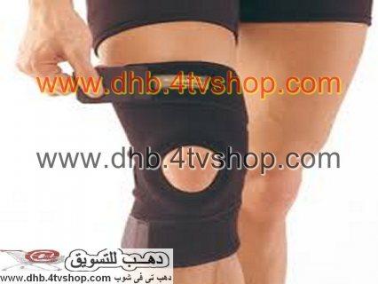 داعم ركبة لحماية الركبة اثناء ممارسة الرياضة او الالعاب