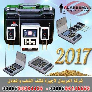 اجهزة كشف الذهب والمعادن والمياه الجوفية - جهاز بي ار 800 بي الامريكي
