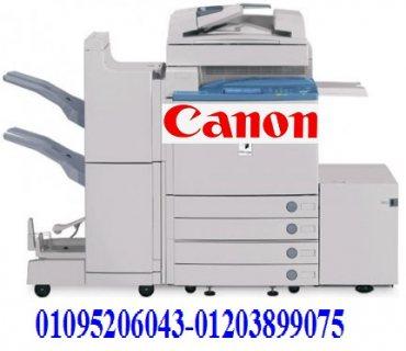 صيانة شراء بيع كانون 01095206043Canon