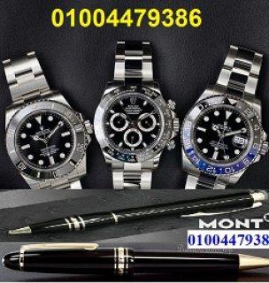 نشترى ساعتك/ قلمك لو ماركة عالمية Rolex/ Cartier