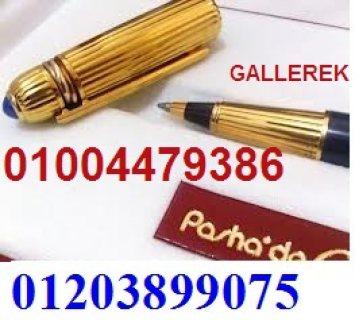 مطلوب قلم كارتير باشا بأعلى سعر Cartier Pasha