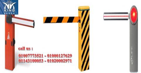 بوابات الجراجات الإلكترونية parking systems