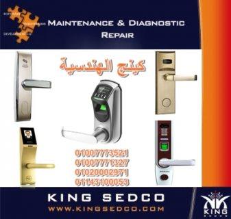 hotel lock installers