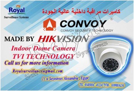 كاميرات مراقبة داخلية  CONVOY