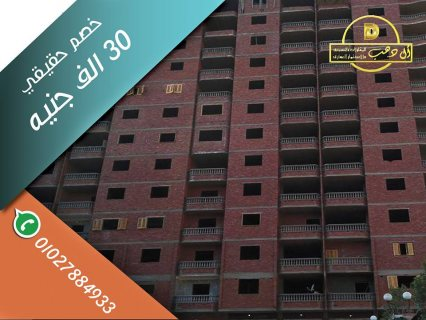 شقق للبيع بالهرم في شارع الليبني خصم 30 الف جنية 01027884933