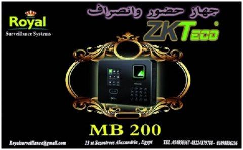 جهاز حضور والانصراف ZKTeco يتعرف على الوجه و الكارت و البصمة MB200