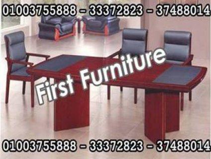 أعلى مواصفات، أفضل أسعار اثاث مكتبي مستورد اثاث للشركات من فرست فرنتشر.