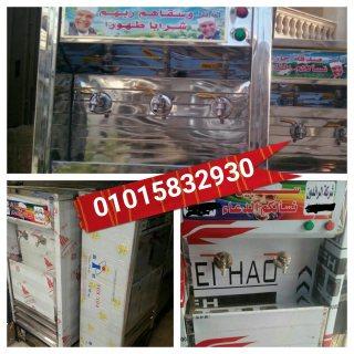 كولدير جديد للبيع باقل سعر في مصر 01004761907