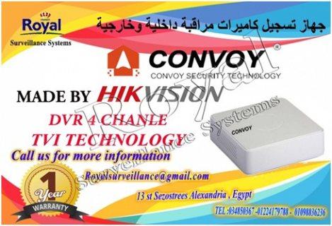 جهاز تسجيل كاميرات مراقبة   CONVOY