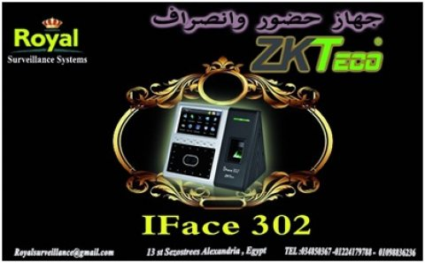جهاز حضور وانصراف ZKTeco موديل IFace 302