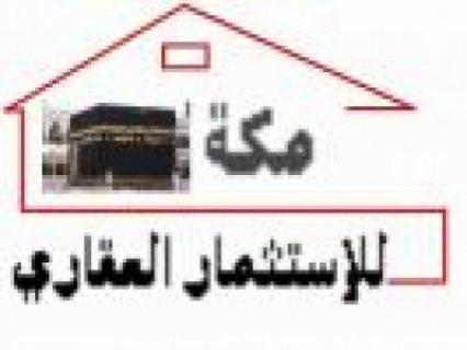 شقة للبيع بمساكن خالد بن الوليد-من ابودنيا..مكتب مكة للخدمات العقارية..