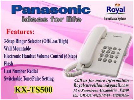 كمل سنترالك مع تليفون Panasonic موديل  KX-TS500