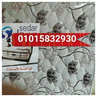 للبيع مرتبة السوست...حصرى من سيدار 01004761907